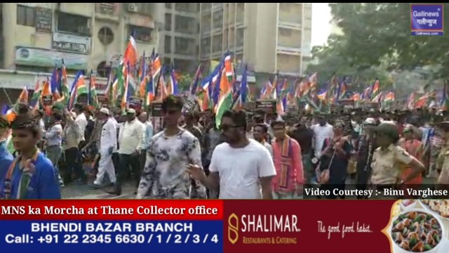 MNS ka Morcha at Thane Collector office