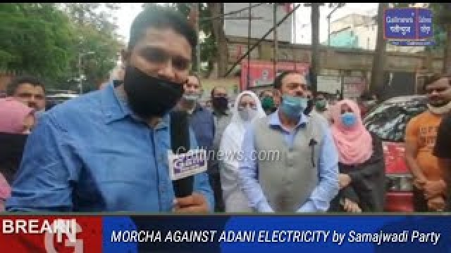 MORCHA AGAINST ADANI ELECTRICITY by Samajwadi Party