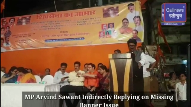 MP Arvind Sawant Indirectly Replying on Missing Banner Issue