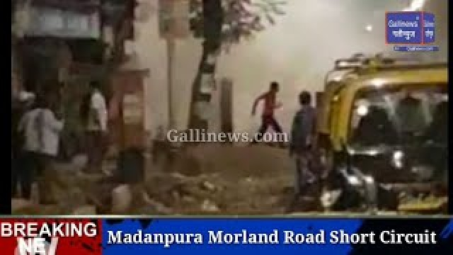 Madanpura Morland Road Short Circuit