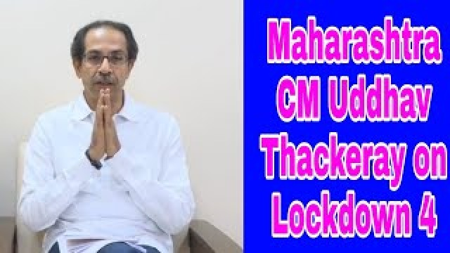 Maharashtra CM Uddhav Thackeray on Lockdown 4