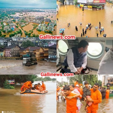 Maharashtra Flood rescue boat palti hone se 12 logon ki death hui at Sangli