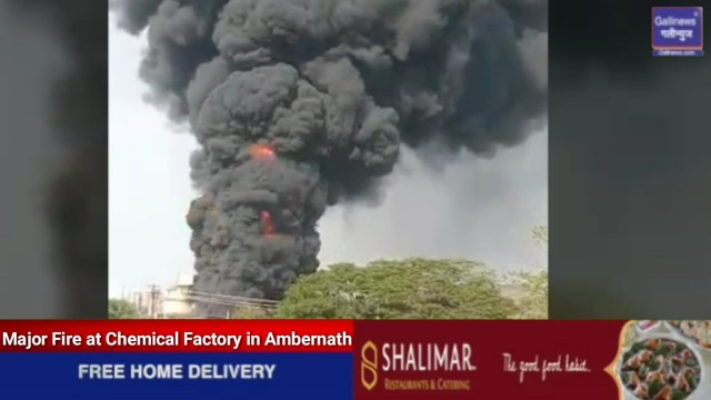 Major Fire at Chemical Factory in Ambernath