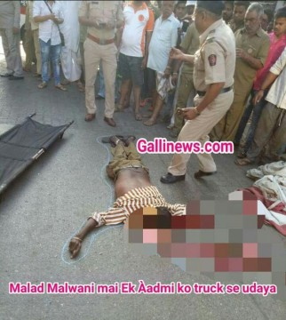 Malwani 5 Number me BMC Worker ko Truck ne udaya worker on the spot dead
