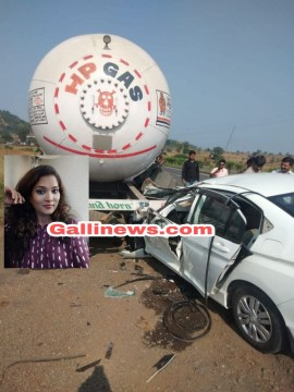 Marathi Playback Singer Geeta Mali ki Raod Accident main Death hui at Shahpur on Mumbai Nashik Highway