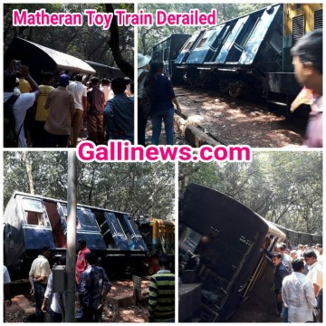 Matheran Ki Rani Toy Train hui derailed aaj dopehar main