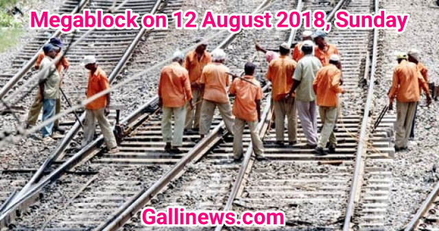 Megablock on 12 August 2018, Sunday