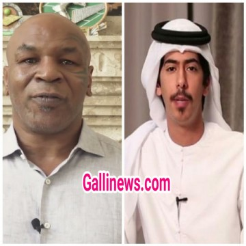 Mike Tyson and Grand Son of UAE  Shaikh will be coming to Mumbai For INDIA vs UAE Kumite 1 league