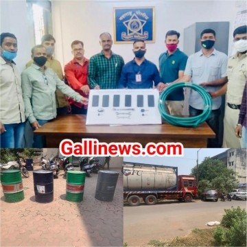 Mixed Industrial Hydrocarbon Oil chori karke sale karne wali Gang Busted by Panvel City Police 6 Arrested