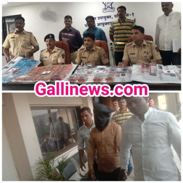 Mobile Shop Ka shutter todkar 63 Mobile Phone Worth Rs 1 5 Lakh Howe Chori 1 Person Arrested 3 Person Wanted Rabale Navi Mumbai