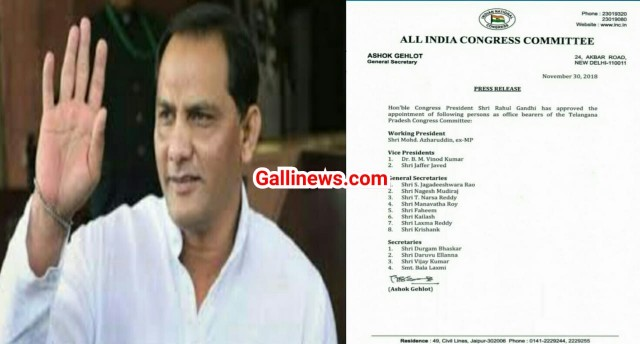 Mohammad Azharuddin appointed as the working President of Telangana Congress Commitee