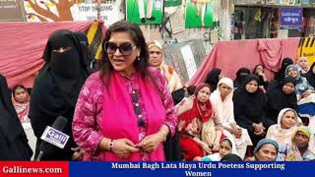 Mumbai Bagh Lata Haya Urdu Poetess Supporting Women