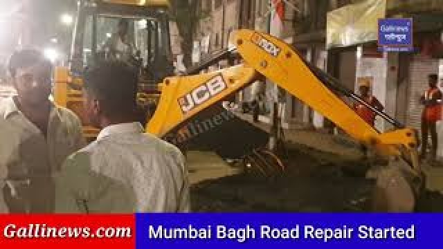 Mumbai Bagh Road Construction Started No Obstruction from Womens Said Contractor
