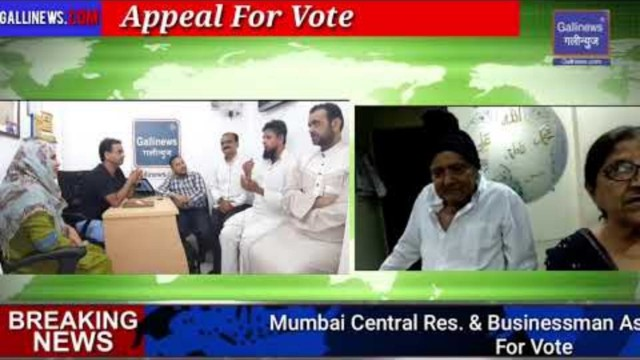 Mumbai Central Res & Businessman Association Appeal For Vote