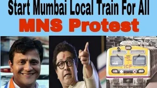 MNS Protest for Local Train Sandeep Deshpane Local main Travel kar ke Karenge Protest demand hai Start Local Train For All