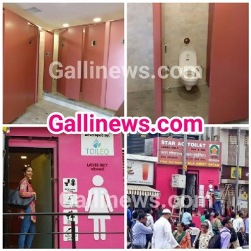 Mumbai ka First 5 star AC Ladies Toilet at Andehri station West