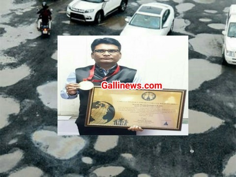 Mumbai ko mila Gold Medal Maximum Potholes in city