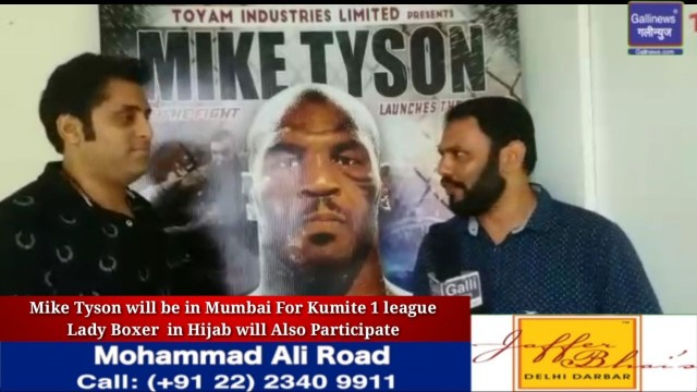 Mike Tyson will be in Mumbai For Kumite 1 league