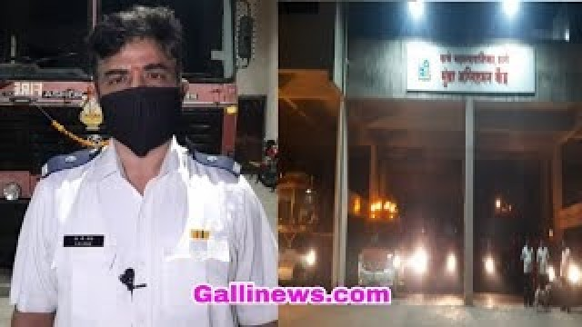 Mumbra New Year In Unique Way By Fire Brigade