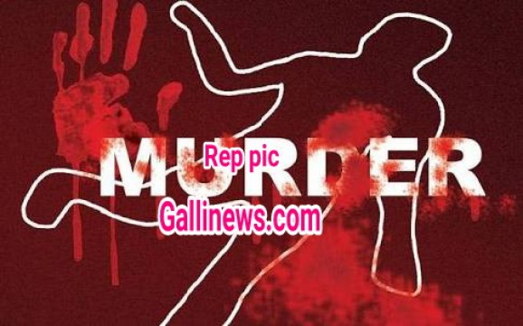 Wife ka Murder Kar Husband Ne Kiya Suicide At Pune