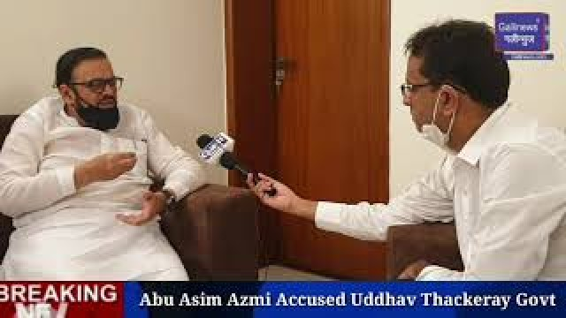 Muslims MLAs Fail to pressure MAH Govt for Relaxation on Bakra Eid | Abu Asim Azmi ne kya kaha is par