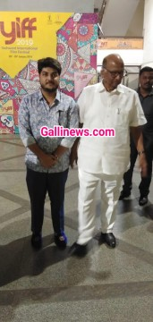 NCP Appointed Kashif  Shah as Mumbai Vice President Youth NCP