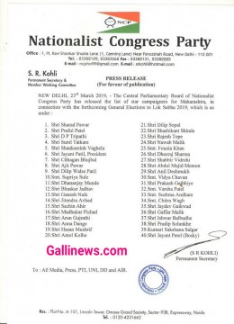 NCP Release List of Star Campaigners