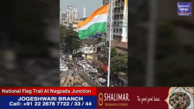 National Flag Trail At Nagpada Junction
