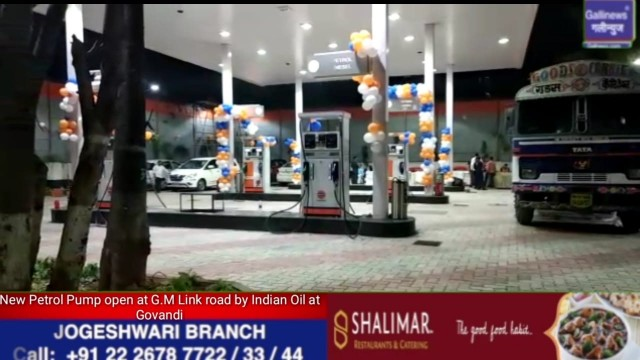 New Petrol Pump open at G M Link road by Indian Oil at Govandi