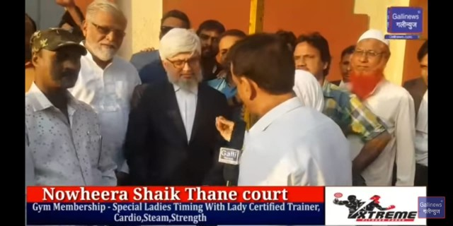 Nowheera Shaik Thane court Technical bail Application