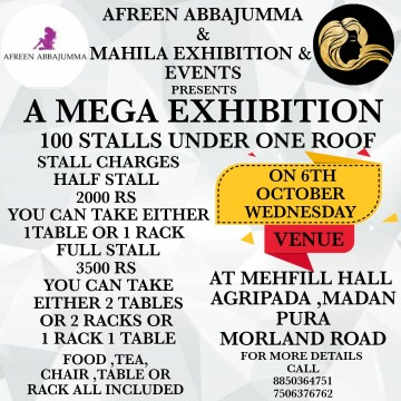 ONE DAY EXHIBITION DHAMAKA SHOPPING KIDS ACTIVITY and FOOD FESTIVAL ON 6TH OCT WEDNESDAY  AT MEHFILL HALL AGRIPADA MADANPURA MORLAND ROAD