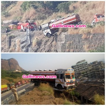 Oil Tanker ka accident at Mumbra bypass road near Mumbra devi