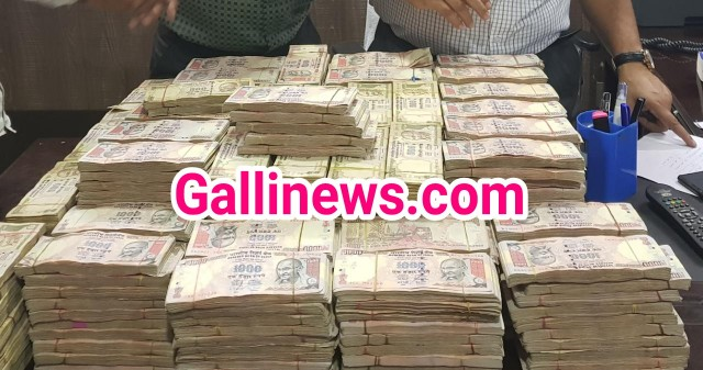 Rs 2 Crore 96 Lakh ke Old Currency Notes Rs 1000 and Rs 500 ke Pakde gaye Thane