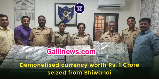 Old Demonetised Currency of Rs 1000& Rs 500  worth Rs 1 crore Seized by Shantinagar Police Stn Thane