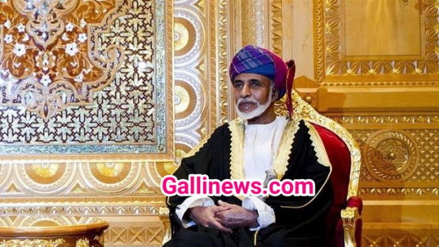 Omans Sultan Qaboos bin Saeed al Saeed dies at 79