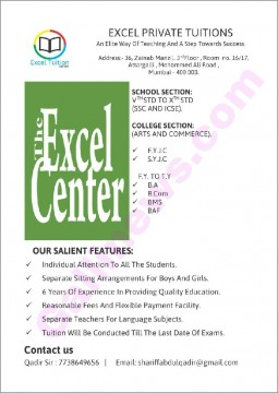 EXCEL PRIVATE TUITIONS   Special Offer For SSC, HSC PASSED STUDENTS
