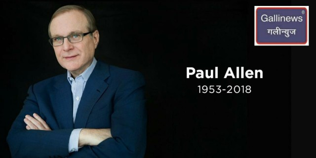 Microsoft Co Founder Paul Allen Dies At 65 Due To Cancer