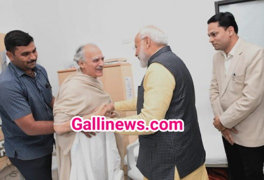 PM Modi ne Hospital jakar Union Minister Arun Shourie se mulaqat ki at Pune