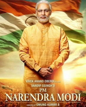 Narendra Modi PM Biopic Release Ban By Election Comission till Model code of Conduct