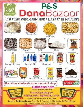 P & S Dana Bazaar Grand Opening With Discount Offer
