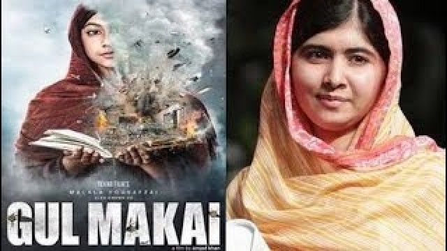 Pakistani Girl Malala Yousafzai Biopic Gul Makai Directed By H E Amjad Khan All Set to Release