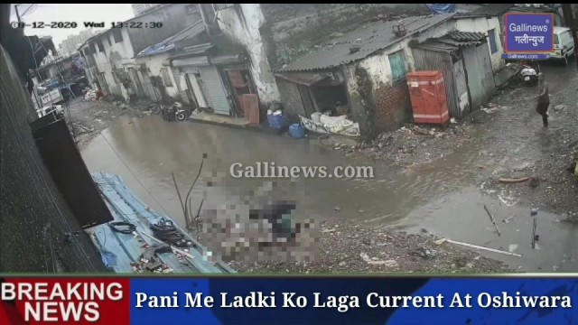 Pani Me Ladki Ko Laga Current At Oshiwara