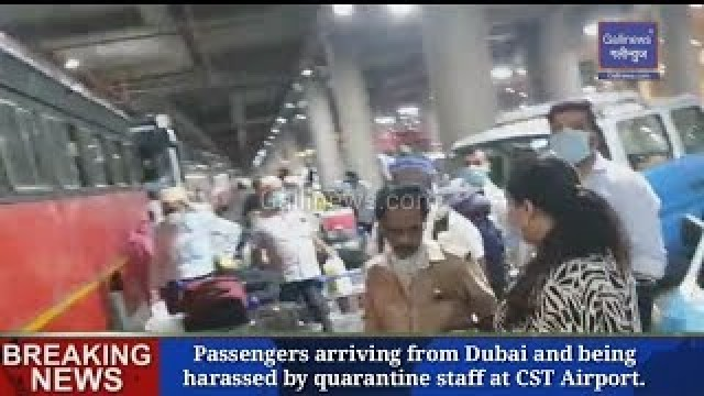 Passengers arriving from Dubai and being harassed by quarantine staff at CST Airport