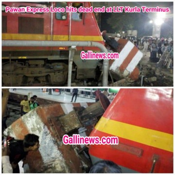 Pawan Express Loco Hits Dead End At LTT Kurla Terminus
