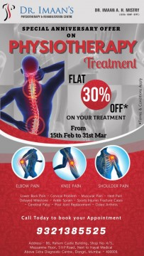 Physiotherapy Package par Paaye Flat 30 Percent off at Dr IMAANs Physiotherapy and Rehabilitation centre