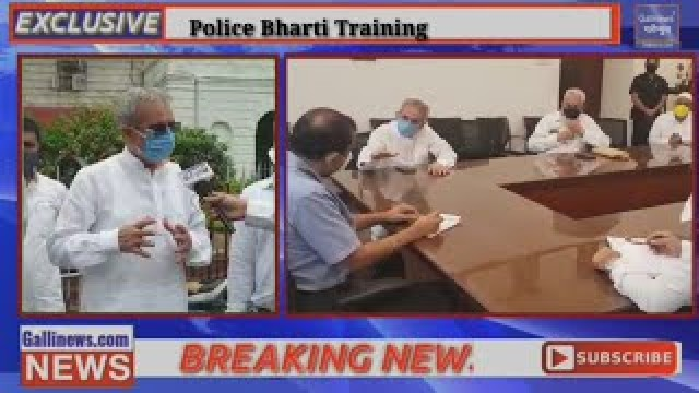 Police Bharti Training for Minority ke liye MLA Amin Patel Led Delegation met Collector of Mumbai