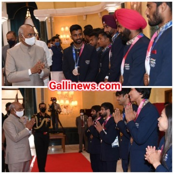 President Kovind hosted a High Tea for the Indian Contingent of the Tokyo Olympics 2020 at the Rashtrapati Bhavan Cultural Centre