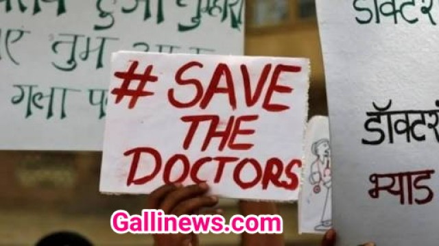 Private Hospitals ki OPD and Private Clinics aaj rahenge bandh protest against attack on Doctor in Kolkata