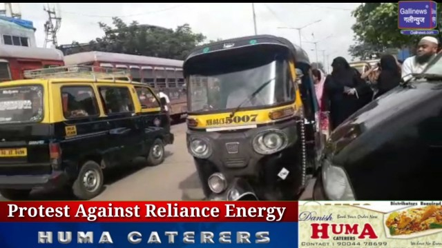Protest against Reliance Energy