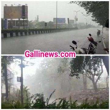 Pune City mai ho rahi hai baarish